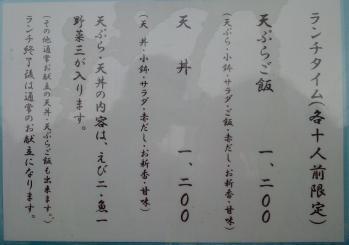 PAP_0318.jpg