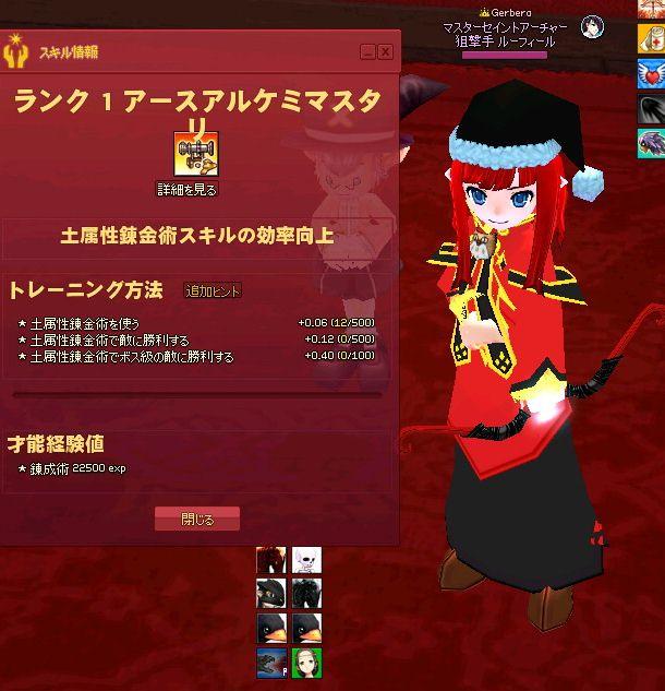 ブログ用361
