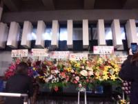 2013武道館