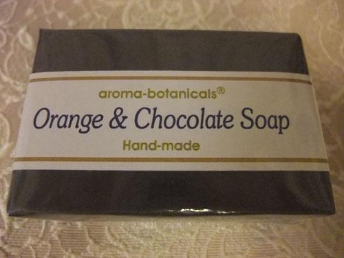オレンジ&チョコレート パッケージ