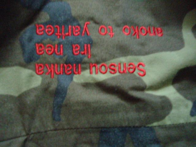 DSC01266]
