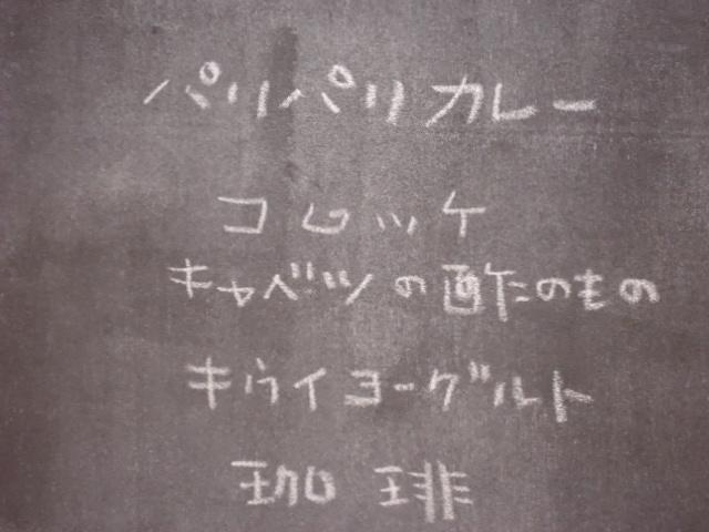 DSC01988]