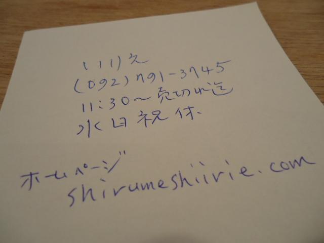 DSC02193]