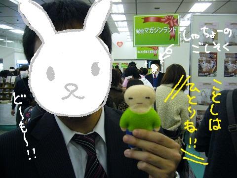 2012,bu-su(3)