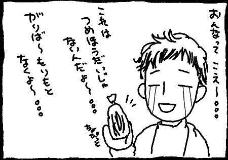 ヘイフェスあるある(4)