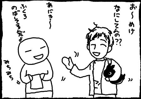 ヘイフェスあるある(3)
