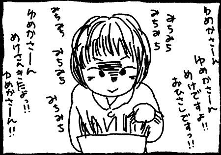 ヘイフェスあるある(7)
