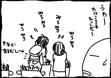 ヘイフェス「あるある(5)