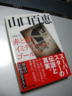 blog1161.jpg