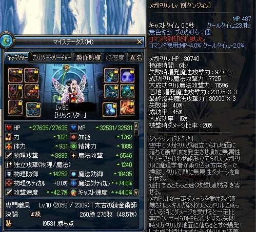 20130107000.jpg