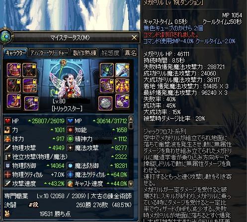 20130107002.jpg