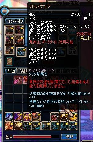 20130617004.jpg