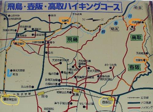 壷坂明日地図ss