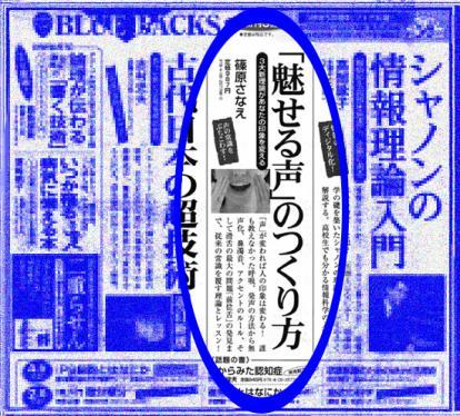 朝日新聞の広告