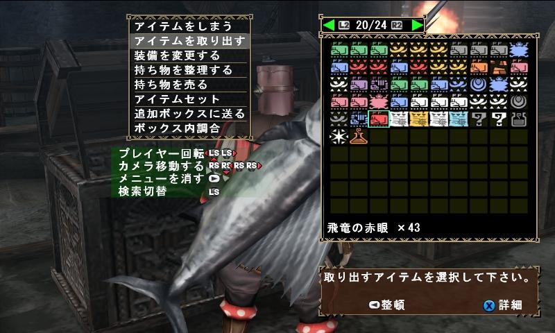 mhf_20121008_000941_645.jpg