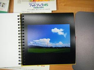 DSCF8529.jpg