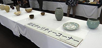 「第43回讃岐のやきもの展」1-5