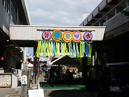 誉水夏祭1