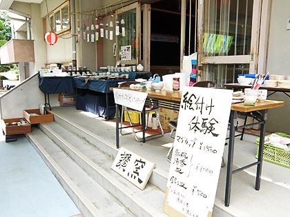 誉水夏祭4