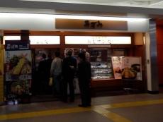 048_azumi_nishifunabashi02.jpg