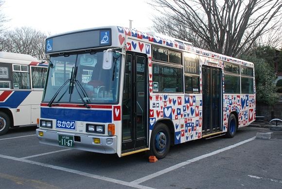 bus101_20130217010859.jpg