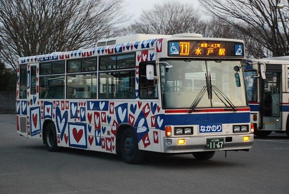 bus102_20130217010856.jpg