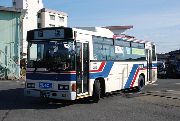 bus103.jpg