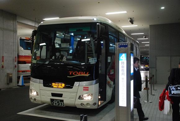 bus106.jpg