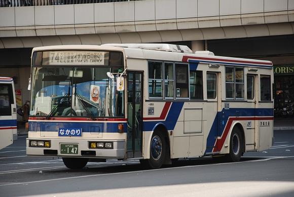 bus106_20130217232020.jpg