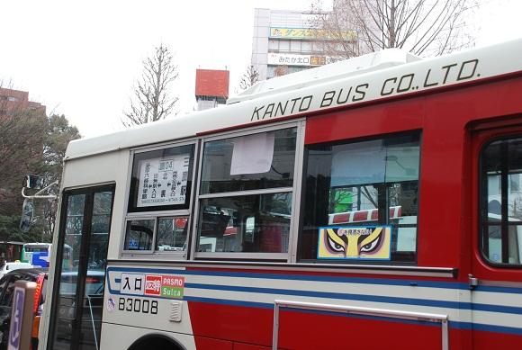 bus108.jpg