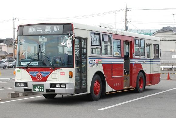 bus110.jpg