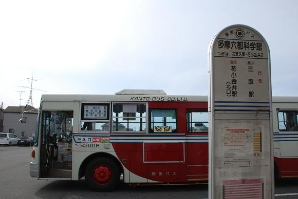 bus114.jpg