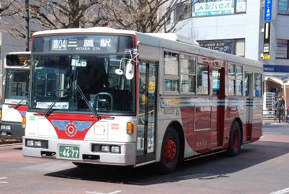bus117.jpg