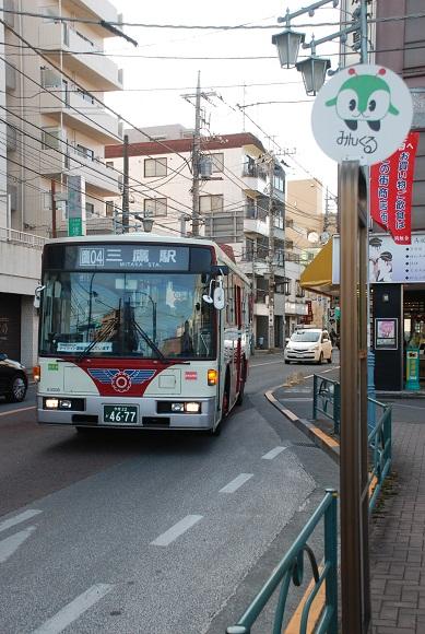 bus120.jpg