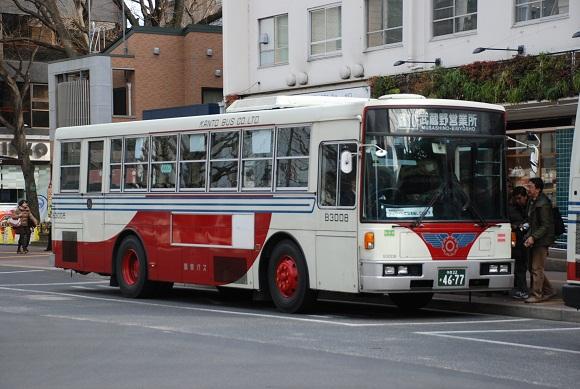 bus123.jpg