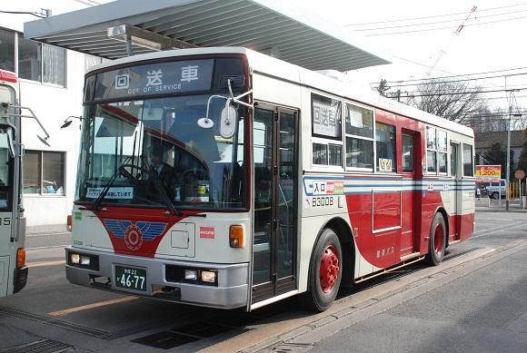 bus125.jpg