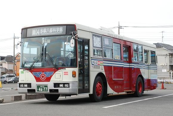 bus126.jpg