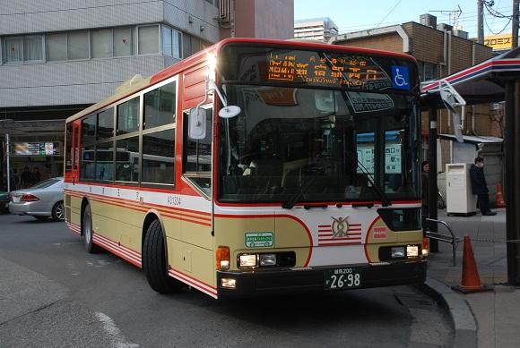 bus133.jpg