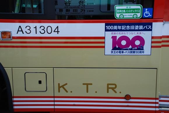 bus134.jpg