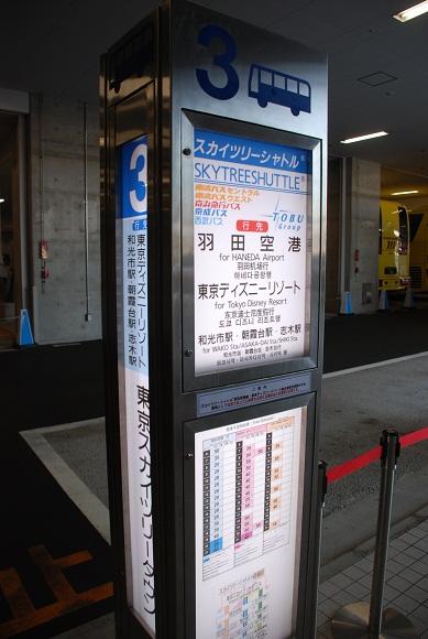 bus135.jpg