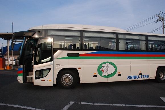 bus157.jpg