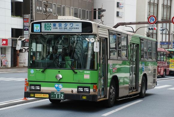bus166.jpg