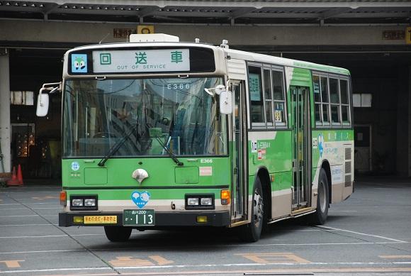 bus167.jpg