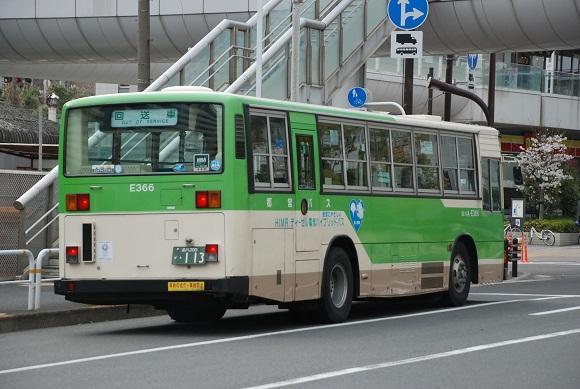 bus168.jpg