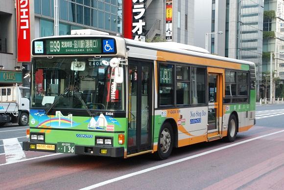 bus171.jpg