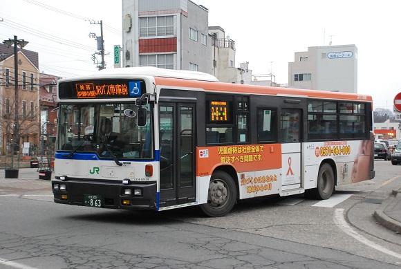 bus177.jpg