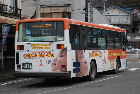 bus178.jpg
