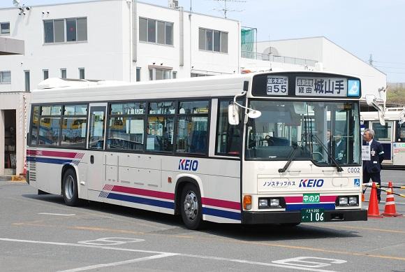 bus189.jpg