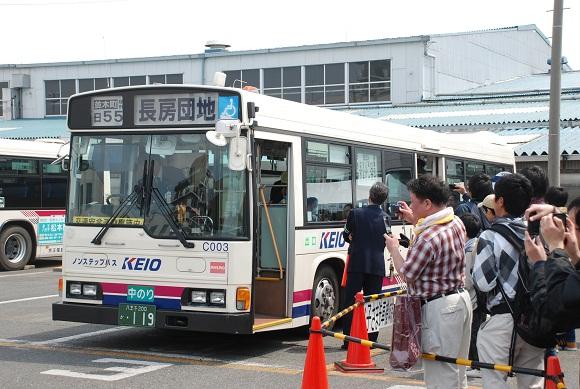 bus194.jpg