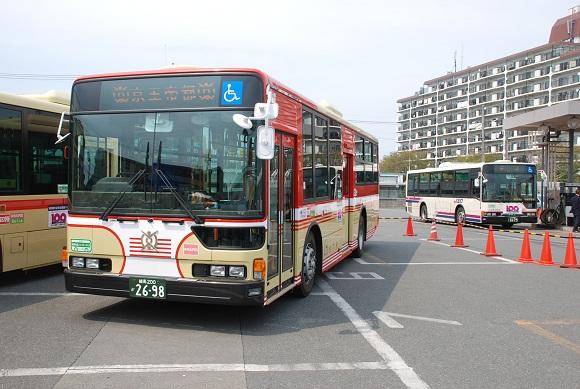 bus195.jpg